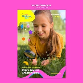 Веселый красочный детский день печати шаблон