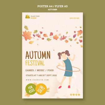 Веселое время на осеннем фестивале плакат шаблон