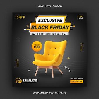 Funiture black friday sale social media post template