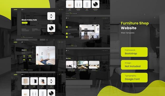 ダークモードの家具とインテリアのオンラインショップeコマースウェブサイトテンプレート