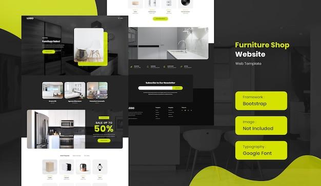 Шаблон сайта интернет-магазина мебели и интерьера