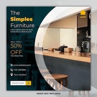 Furniture banner minimal social media post template