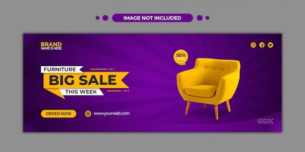 Мебель большая распродажа рекламная обложка в facebook и веб-шаблон