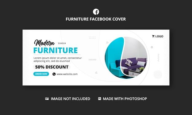 Мебельный бизнес facebook обложка баннер дизайн шаблона
