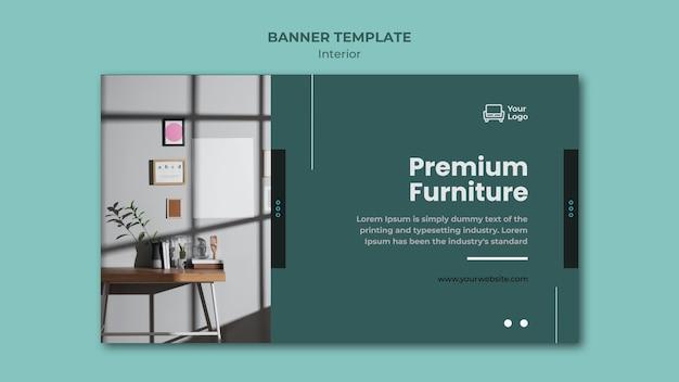 家具コンセプトバナーテンプレート