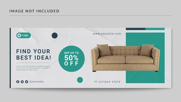 家具のfacebookカバーとwebバナーテンプレート