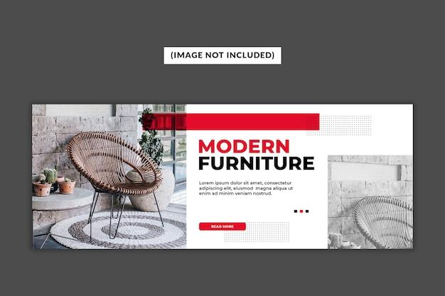 家具フェイスブックカバーページテンプレート