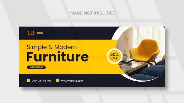 Modello di copertina di facebook per mobili e banner web