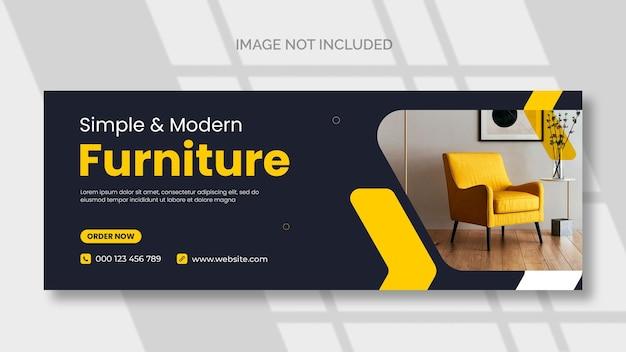 Modello di copertina facebook per mobili e banner web