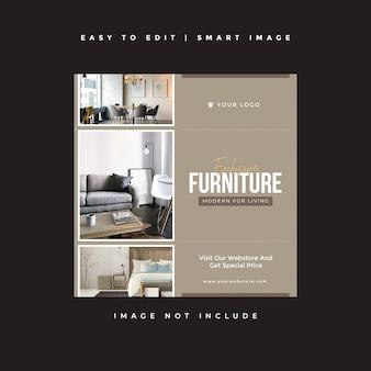 Шаблон поста в instagram для мебели