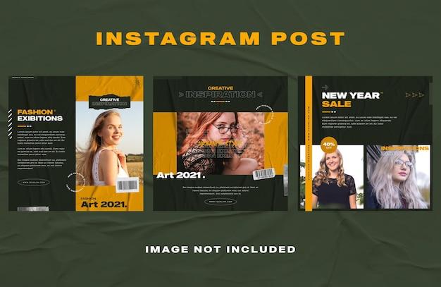 가구 instagram 게시물 배너 서식 파일