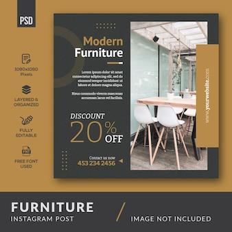 Мебель в instagram