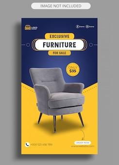 Furniture instagram story or facebook stories template