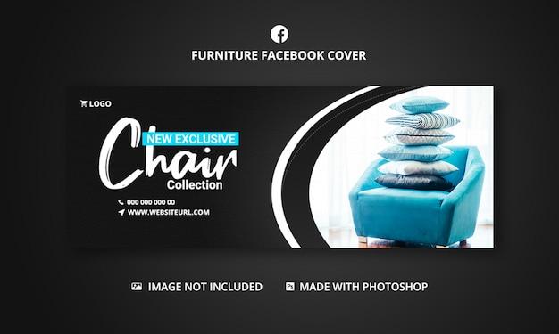 Обложка facebook для продажи мебели, шаблон баннера