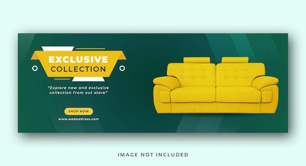 家具販売facebookカバーバナーテンプレート