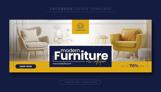 Продажа мебели facebook обложка фото и веб-баннер