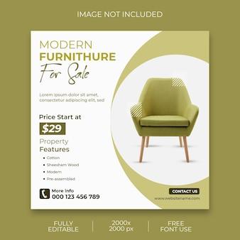 Продажа мебели в социальных сетях и шаблон сообщения в instagram