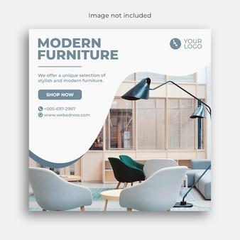 Furniture sale social media banner or instagram post