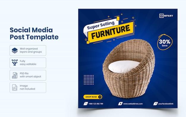Шаблон баннера для продажи мебели в социальных сетях