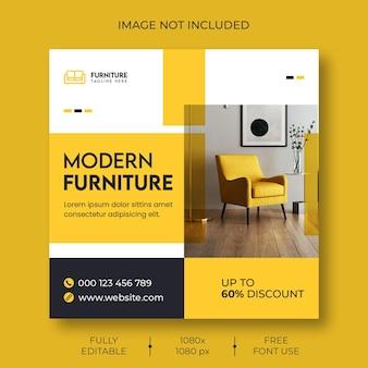 Сообщение о продаже мебели в социальных сетях и шаблон веб-баннера