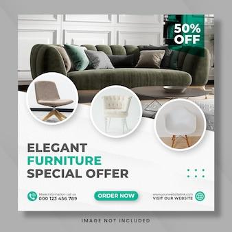 Furniture sale for social media post or banner template