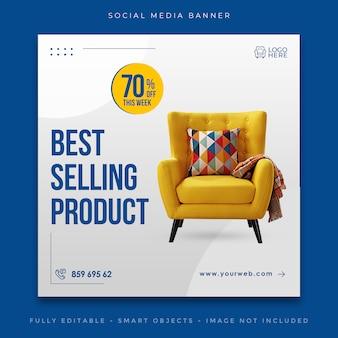 家具販売ソーシャルメディアの投稿またはバナー