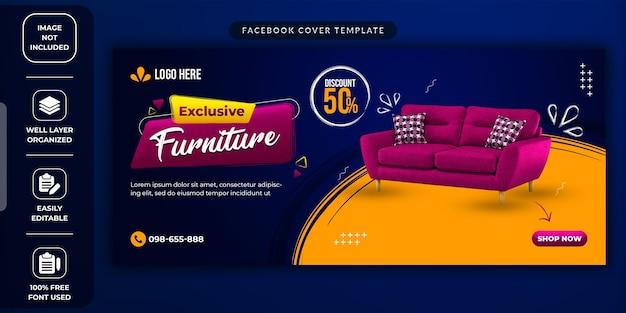Рекламный шаблон в социальных сетях о продаже мебели
