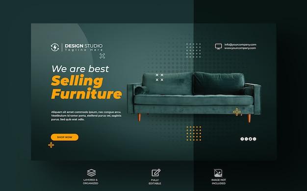 Шаблон оформления баннерной продажи мебели