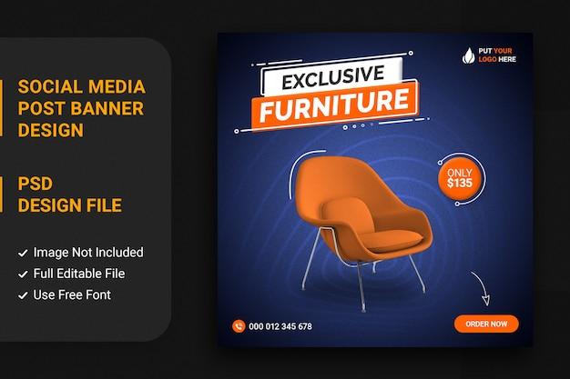 소셜 미디어 게시물 배너 템플릿에 대한 가구 판매 제안