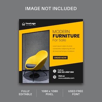 Мебель в социальных сетях и пост в инстаграм и дизайн банн