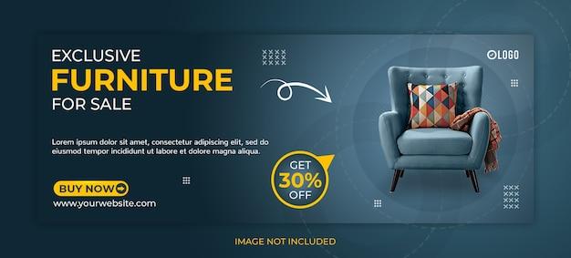 Furniture social media post or facebook cover template