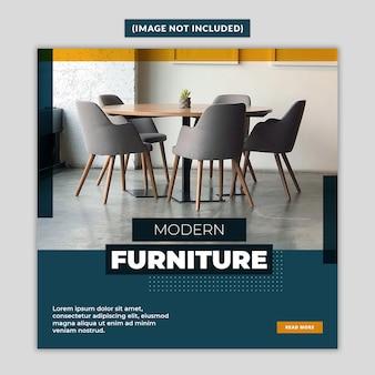 Шаблон сообщения в социальных сетях о мебели
