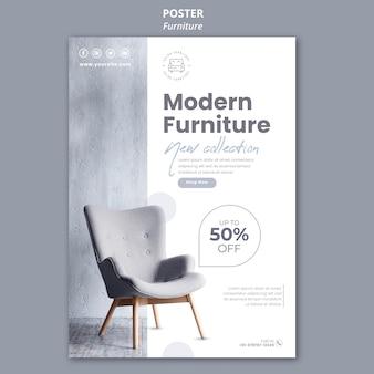 Шаблон плаката мебельного магазина