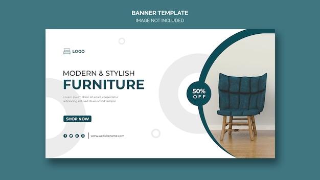 Шаблон веб-баннера мебели