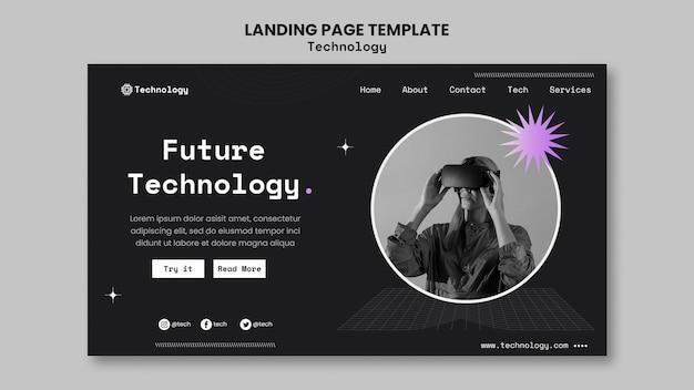 将来の技術のランディングページテンプレート