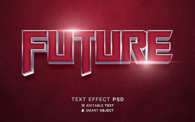 将来のテキスト効果