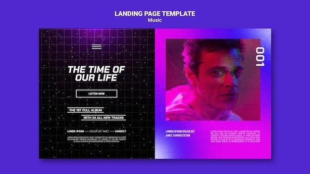 未来の音楽ランディングページテンプレート
