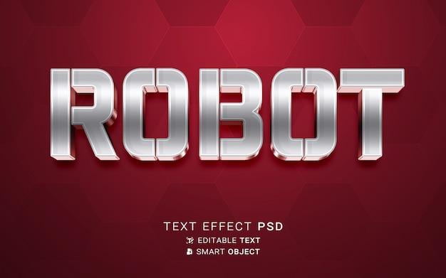 未来的なテキスト効果ロボット