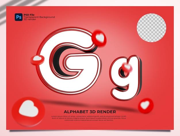 G 알파벳 3d 렌더링 요소와 붉은 색
