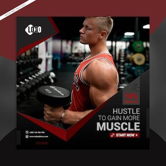 Gain more muscle social media banner template