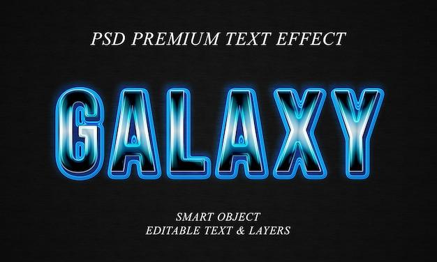 Дизайн текстового эффекта галактики