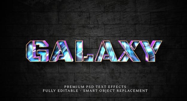 Шаблон эффекта стиля текста галактика
