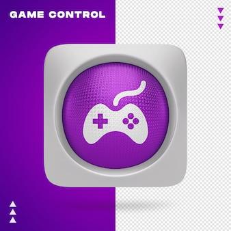 3dレンダリングでのゲームコントロールデザイン