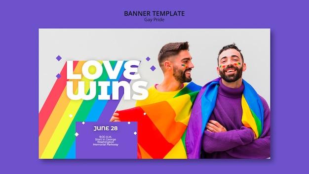 Gay prinde concept баннер шаблон