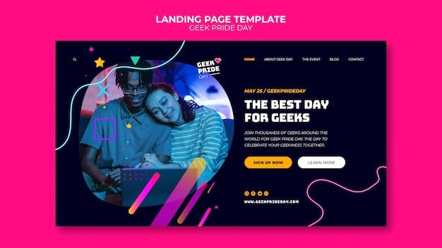 Веб-шаблон на день гордости компьютерщика