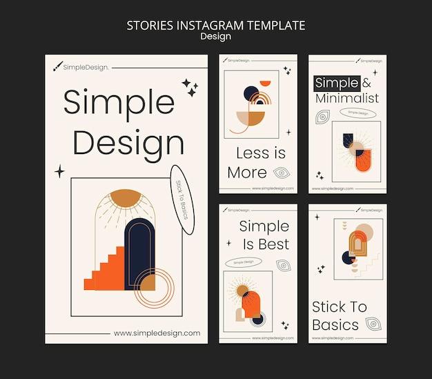 기하학적 디자인 인스타그램 스토리 템플릿