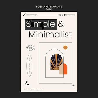 幾何学的なポスターデザインテンプレート