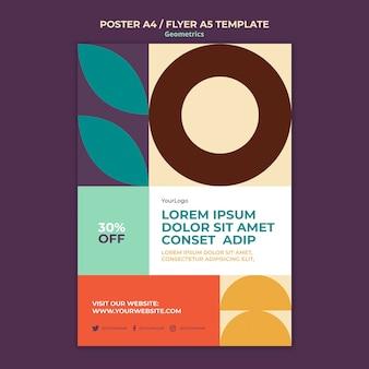 기하학 포스터 템플릿