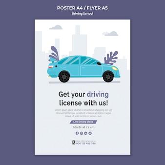 운전 면허증 포스터 템플릿 받기