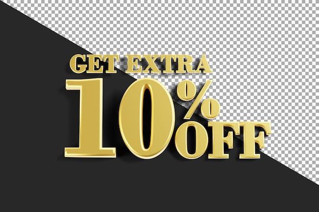 Получите дополнительную скидку 10% с изолированным 3d-рендерингом золотого цвета